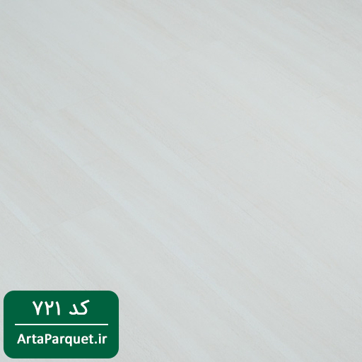 پارکت آرتا | لمینت آرتا | 721
